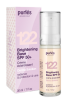 Purles BRIGHTENING BASE SPF 50+